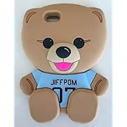 Images of Jiffpom