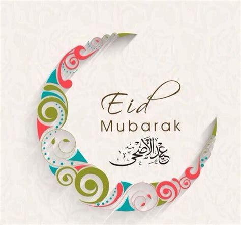 moon  mehendi design eid mubarak wishes eid