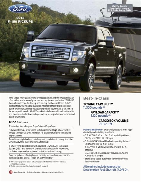 ford   towing guide augusta ga