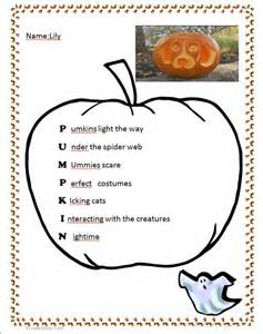 Halloween Acrostic Poem Examples by Pumpkin Poems E C A