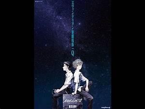 Evangelion 3 0 Q Trailer 26 11 2012