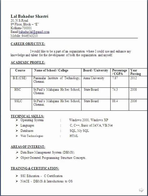 Resume Pattern For by Pattern Of Mens Fashion Resume Format For Freshers