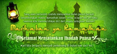 Ciri Ciri Hamil Muda 7 Hari Alif Korma Ahlan Wa Sahlan Ya Syahru Ramadhan