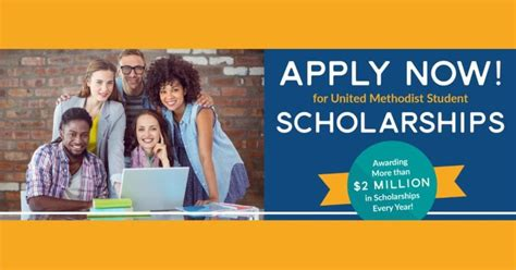 umhef scholarship applications accepted