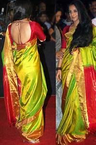 Designs For Names In Hindi Indian Actress Vidya Balan Full Backless Bare Back Show