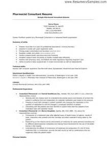 pharmacist resume sle pdf resume exle for pharmacist augustais