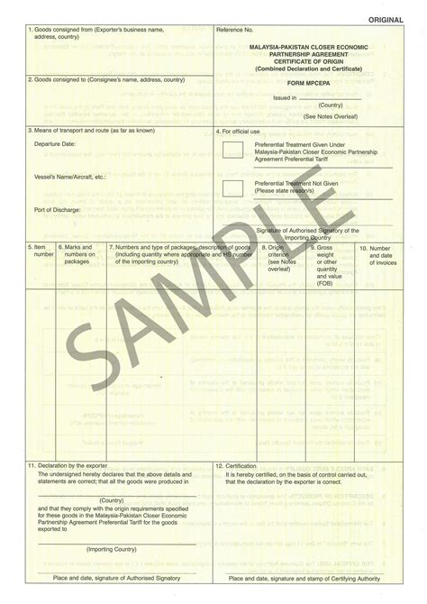 contoh invoice malaysia womens day