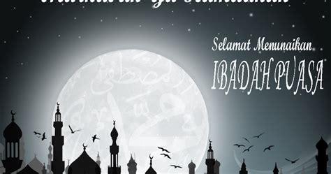 wallpaper wallpaper ucapan bulan ramadhan