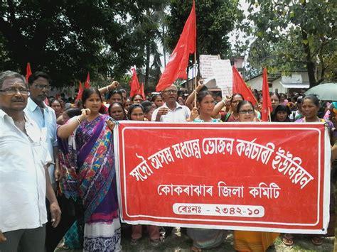 CITU organizes rally in Kokrajhar | Assam Times