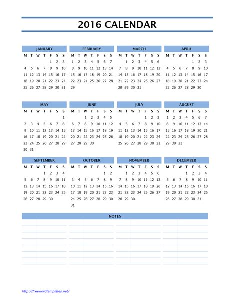 2016 calendar template 2016 calendar templates