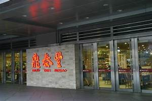 Entrance to main 101 building and restaurant - Picture of ...