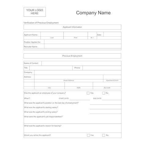 verification  previous employment