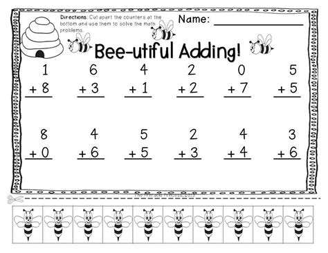 addition subtraction practice pages with cut apart