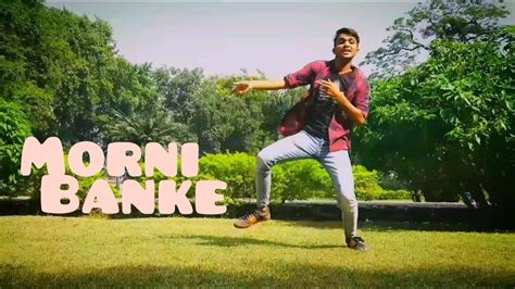 Morni Banke Lyrics By Guru Randhawa