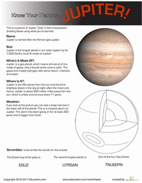 jupiter planet worksheet your planets jupiter worksheet education