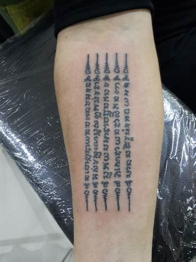 bamboo hand poked tattoo  bangkok ink tattoo