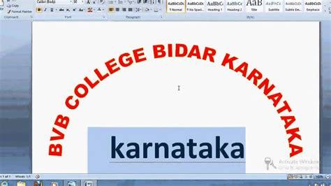 write arc shape circular curve text  ms word