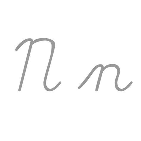 letter n best cool