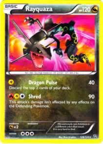 printable pokemon cards