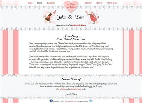 undangan desain unik  desain undangan pernikahan