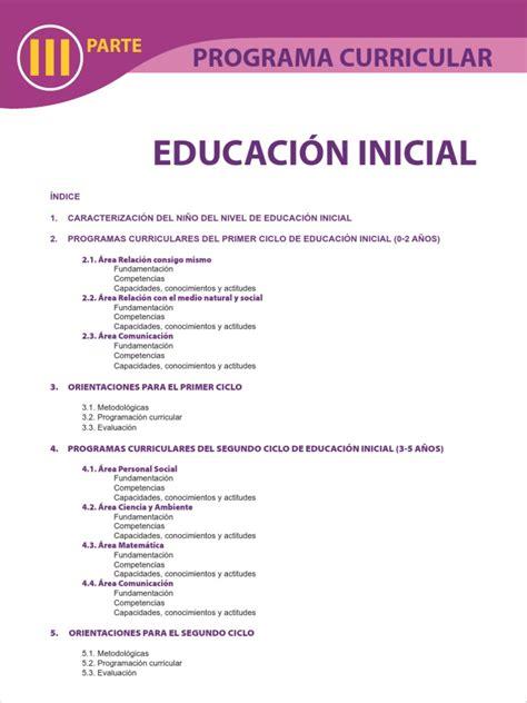 dcn educacion inicial
