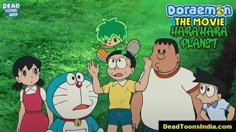 Doraemon The Movie Nobita In Hara Hara Planet Hindi Dubbed