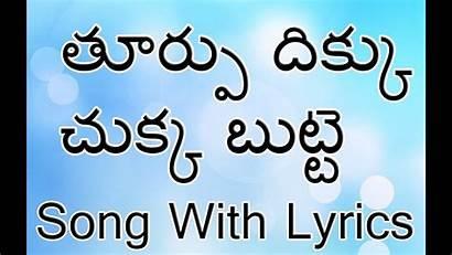 Telugu Songs Chukka Lyrics Song Jesus Christian
