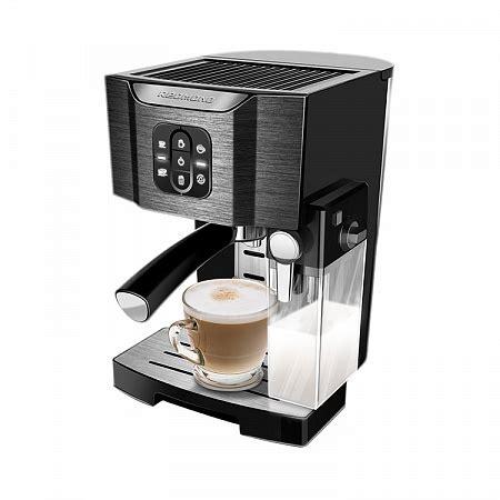 batman kitchen accessories кофеварка redmond rcm 1511 характеристики описание 1511