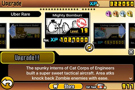 mighty cats battle kat pult uber rare cat wikia