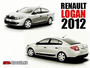 U041d U043e U0432 U044b U0439 Renault Logan 2012  U0433 U043e U0434 U0430
