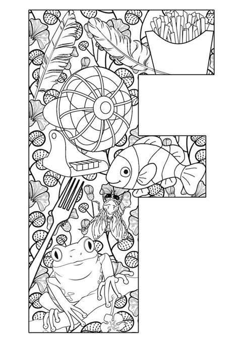 start    printable coloring pages