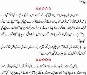 Urdu jokes   Urdu funny jokes   Urdu comedy   deski jokes