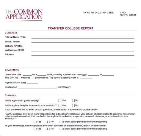 common application school report form 2015 common application private out of state school