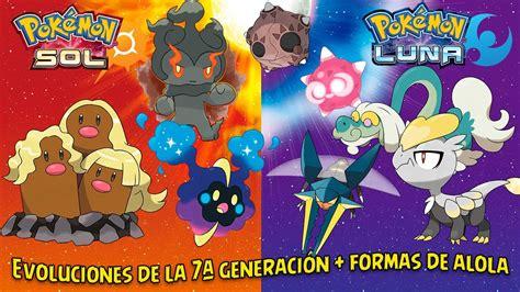 [guia] Evoluciones De Los Pokémon De 7ª Generación