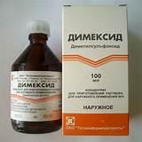 Лекарства для электрофореза при артрозе