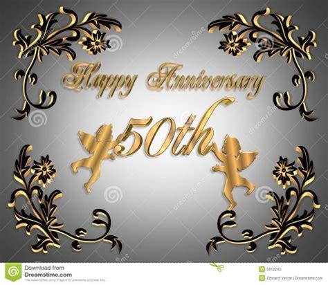 Elegant Anniversary Invitations