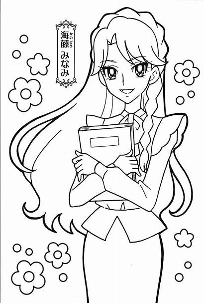 Coloring Pages Princess Precure Minami Glitter Force