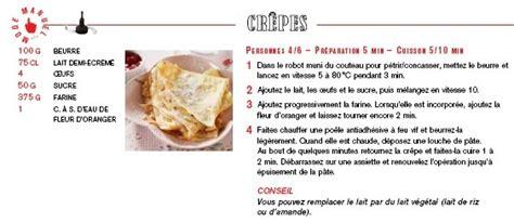 recette p 226 te 224 cr 234 pe au companion moulinex mes meilleures recettes faciles