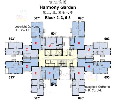 harmonious house plans layout 富欣花園樓盤平面圖 gohome hk