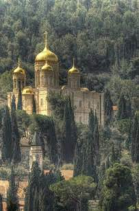 Russian Orthodox Church Jerusalem Israel