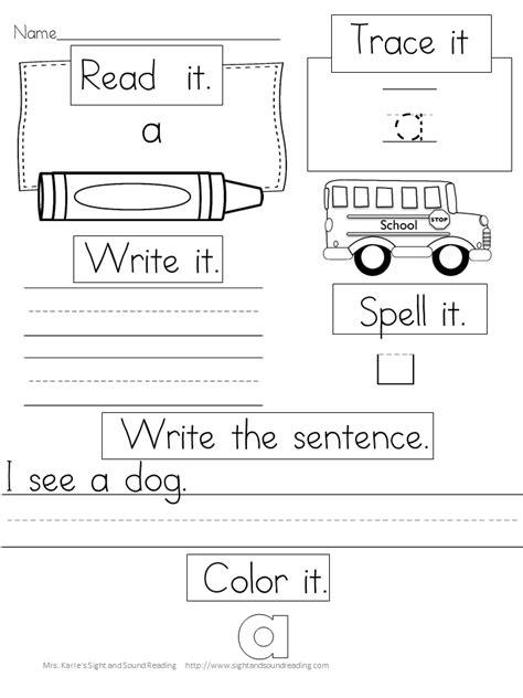sight word worksheets school year bundle  images