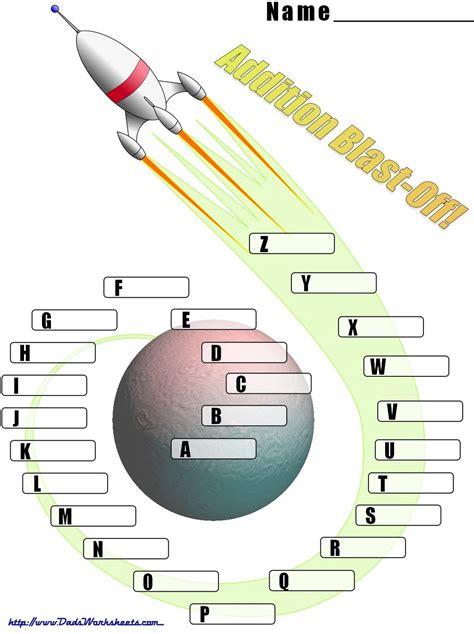 s worksheets free printable rocket math progress