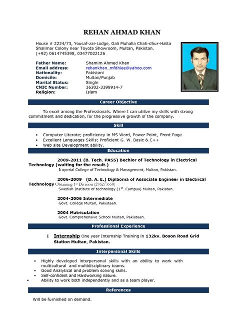 how to make a resume on microsoft word 2007 sles of