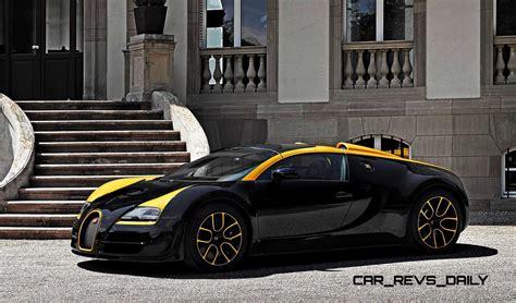 Bugatti Gs Vitesse 1 Of 1 Edition Celebrates Type 41