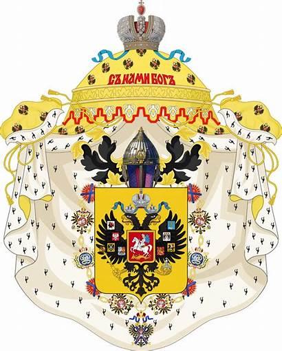 Gerb Romanov Mali Svg Ru Wikipedia Arms