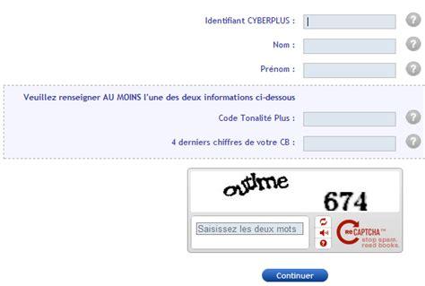 siege banque populaire occitane occitane banquepopulaire fr mes comptes banque