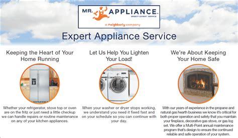 call   appliance repair