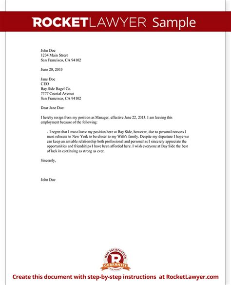 write a professional letter of resignation gcse coursework