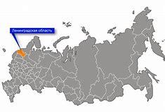 Программа переселения соотечественников 2018 официальный сайт челябинск