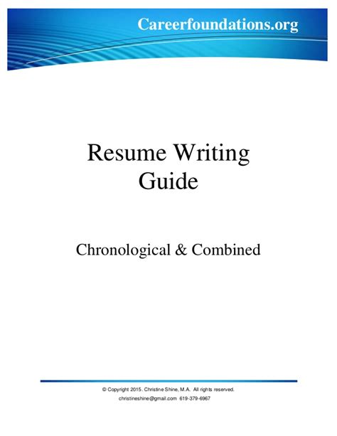 resume writing guide